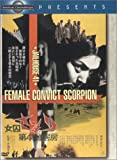 echange, troc Female Convict Scorpion: Jailhouse 41 (Joshuu sasori: Dai-41 zakkyo-bô) [Import USA Zone 1]