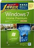 Windows 7 1周年記念パッケージ Home Premium アップグレード 地デジおまかせパック