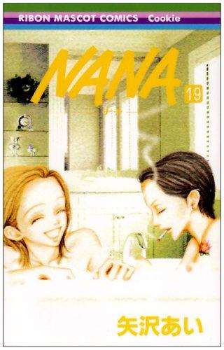 NANA―ナナ― 19