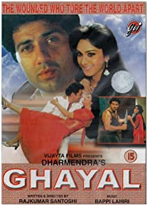"Cover of ""Ghayal"""
