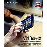 ONDA vi10精英版 V2版 Android4.0 フルマーケットと日本語フォント化済 日本語説明書