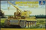 イタレリ 362 タイガー支援戦車Sdkfz185 (タミヤ・イタレリシリーズ:39362)