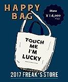 (フリークスストア) FREAK'S STORE 2017年福袋 Men's 19956200090 その他(99) M