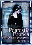 img - for Fantastic Erotica book / textbook / text book