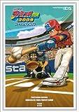 プロ野球 ファミスタDS 2009 パーフェクトガイド