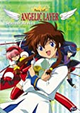 Angelic Layer: V.7 Seventh Heaven (ep.24-26)