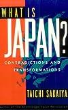 日本とは何か