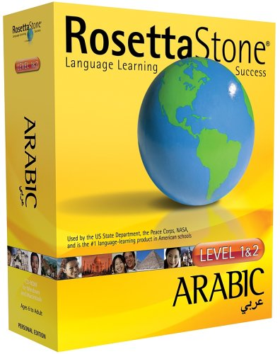 Rosetta Stone Arabic Level 1  2 Win Mac Personal Edition Old VersionB000077DCZ
