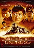 Millionaires Express [DVD]
