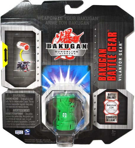 Spin Master Year 2010 Bakugan Gundalian Invaders Battle Gear Set - Double Jet Engine VILANTOR GEAR (silver) with 1 Ability Card and 1 Metal Gate Card SUPER RARE - 1