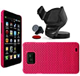 Wayzon Clip On Protection Hybrid Armour Back Case Cover Skin Pouch Shell Holster Hot Pink Mesh Net Design + 360 Rotation In Car Windscreen Windshield Dashboard Suction Mount Dock Cradle Holder For Samsung i9100 Galaxy SII S2 Phone