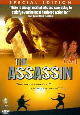 Assassin [DVD] [1993] [Region 1] [US Import] [NTSC]