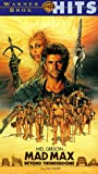 Mad Max Beyond Thunderdome [VHS]