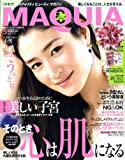 MAQUIA (マキア) 2009年 05月号 [雑誌]