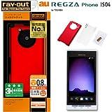 レイアウト REGZA Phone au by KDDI IS04用ハードコーティングシェルジャケット/レッドマイカ RT-IS04C3/R