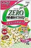 ペティオ (Petio) おいしくスリム 砂糖・脂肪分ダブルゼロ カリカリボーロ 野菜入りミックス 90gX4個セット