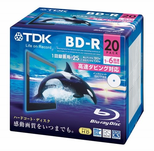 TDK Blu-ray BD-R Disk | 25GB 6x Speed 20 Pack (Japanese Import)