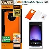 レイアウト REGZA Phone au by KDDI IS04用ハードコーティングシェルジャケット/レイアウトオレンジ RT-IS04C3/O