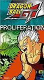 echange, troc Dragon Ball Gt: Baby - Proliferation [VHS] [Import USA]