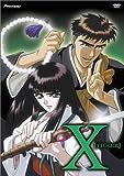 X TV Series: Volume 3