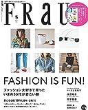 FRaU (フラウ) 2016年5月号 [雑誌]