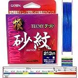 ゴーセン(GOSEN) テクミーテーパー 砂紋スペシャル 213m 0.8~5号 GT-6234