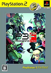 ペルソナ3 フェス PlayStation 2 the Best
