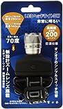 富士倉 LEDヘッドライト3W C-026