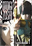 echange, troc Otogi Zoshi 1: Legend of the Magatama [Import USA Zone 1]