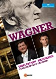 Wagner Gala [DVD] [Import]