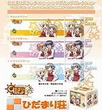 ひだまりスケッチ×☆☆☆(ほしみっつ) マグカップ 3種セット