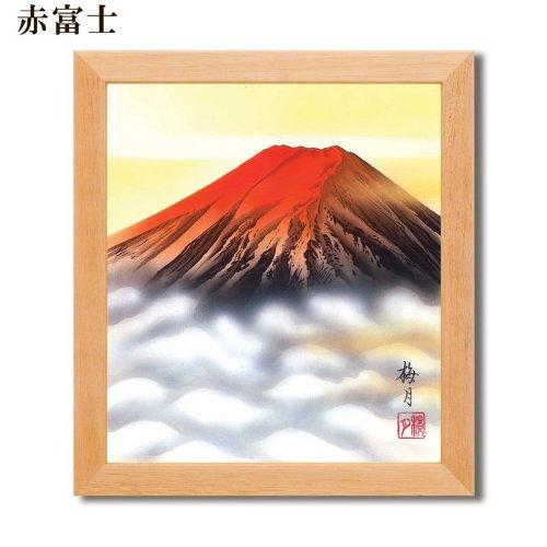 色紙額 葛谷聖山(梅月)色紙額(小)/ 絵画 壁掛け のあゆわら