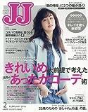 JJ(ジェイジェイ) 2016年 02 月号 [雑誌]