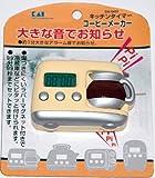 キッチンタイマー (コーヒーメーカー) DW5181