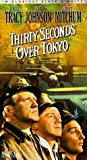 Thirty Seconds Over Tokyo [VHS]