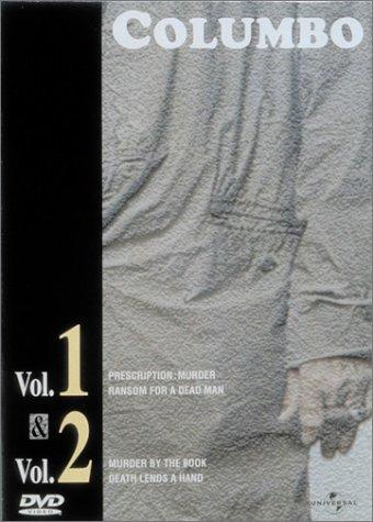 刑事コロンボ Vol.1&2 セット [DVD]