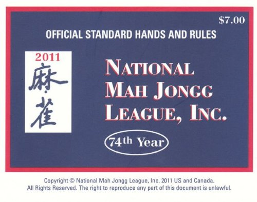 2011 National Mah Jongg League Scorecard