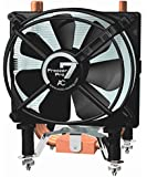 ARCTIC COOLING Freezer 7 PRO - Prozessorkühler - (Socket 775)
