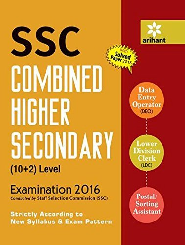 Arihant Combined Higher Secondary (10+2) level Data Entry Operator (DEO), Lower Division...