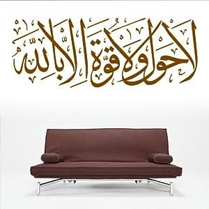 Lahawla Wala Quwatta Calligraphy Arabic Islamic Muslim