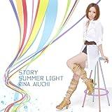 STORY/SUMMER LIGHT(初回限定盤A)(DVD付)