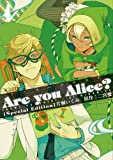 Are you Alice? 4巻 限定版