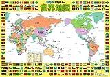学習ポスター 世界地図 ランキングお取り寄せ