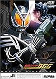 仮面ライダー555 VOL.8 [DVD]