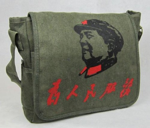 個性的な カバン 中国 毛沢東 文革 スローガン入り 帆布 バッグ