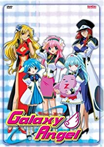 Galaxy Angel - What's Cooking (Vol. 1) - With Series Box