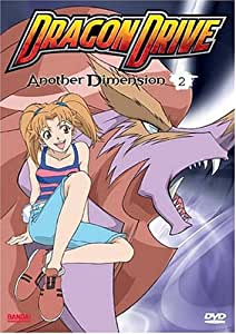 Dragon Drive, Vol. 2: Another Dimension (ep.5-8)