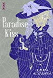 echange, troc Ai Yazawa - Paradise Kiss, tome 5
