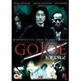 Gojoe [DVD]by ELEVATION - OPTIMUM