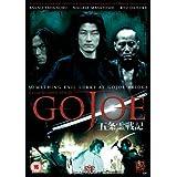 Gojoe [DVD]by Tadanobu Asano